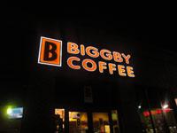 Biggby Coffee - A Michigan company