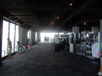 JHO Chicago - 94th Floor, Gift Shop