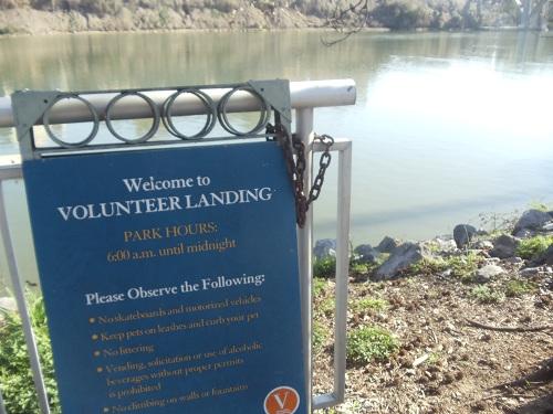 Volunteer Landing - Knoxville, Tennessee