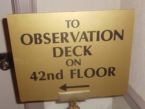 Cleveland - Terminal Tower, 42nd floor Observation deck