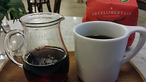 Intelligentsia Monadnock, Chicago, La Tortuga, Honduras Pour Over