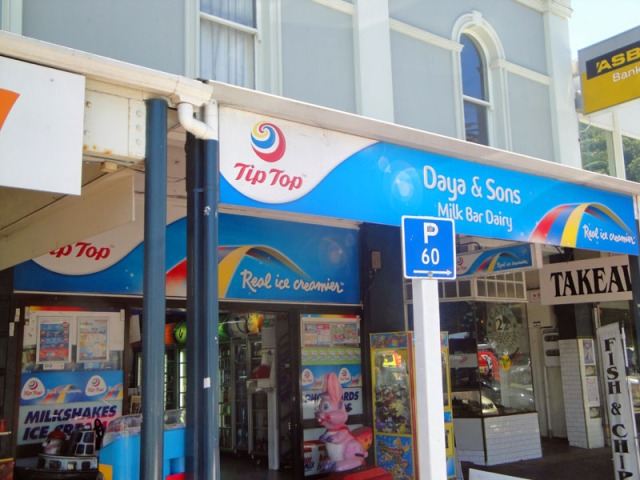 A New Zealand Dairy in Auckland