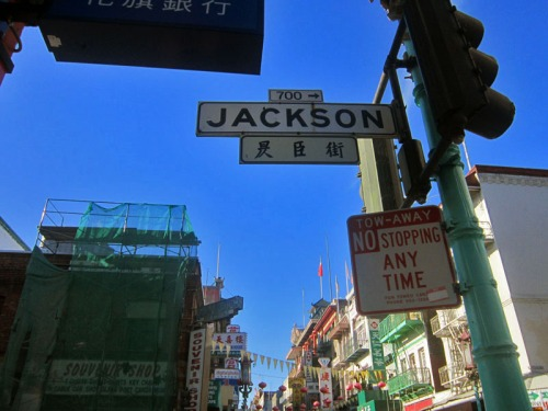 Vintage San Francisco street signage in Chinatown